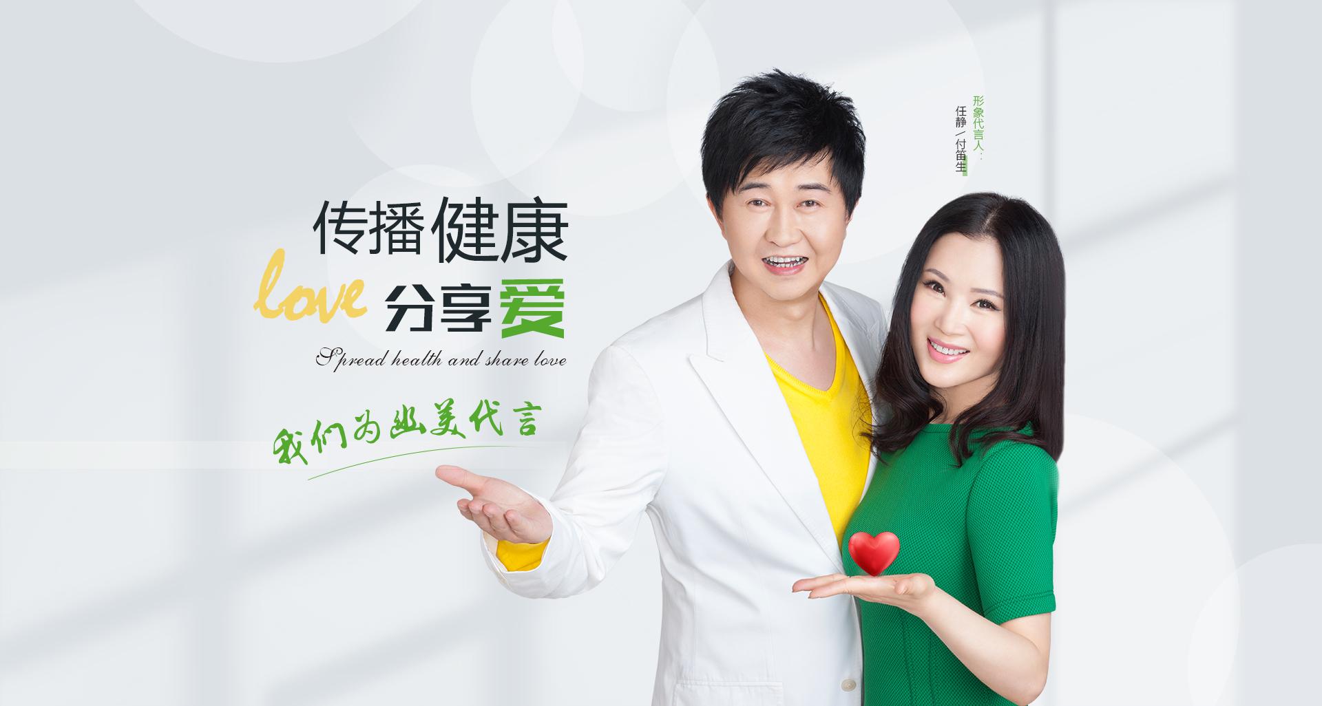 北京幽美生物科技有限公司