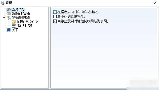 PhrozenWinFileMonitor_v1.1 win服务器文件夹与文件变动监测软件 单文件版