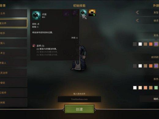 黑暗兽集 Dark Bestiary 汉化发布