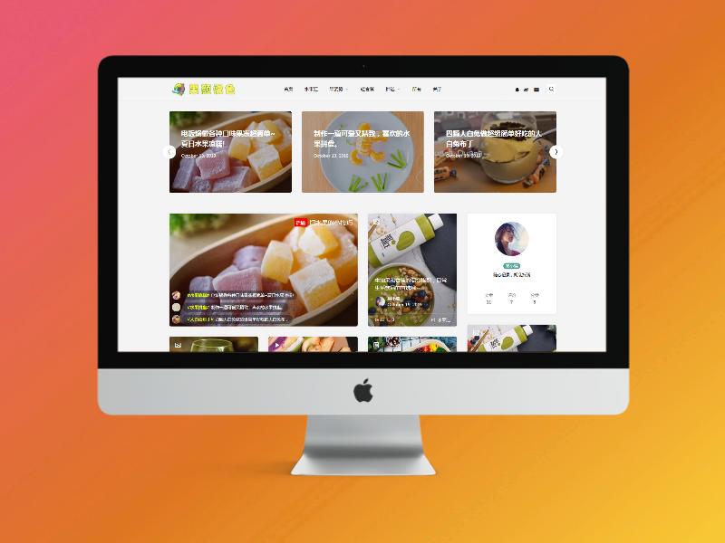 【Typecho】Splinx免费图片博客主题-WEBCANG-WEB仓