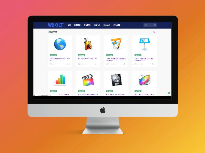 【WordPress】Inpandora免费简约资源软件下载站主题-WEBCANG-WEB仓