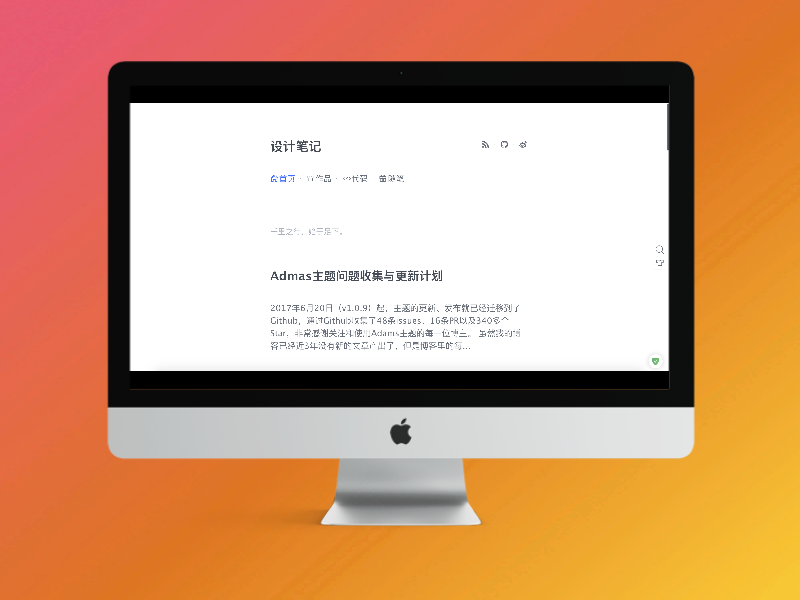 【WordPress】Adams免费简约博客主题-WEBCANG-WEB仓