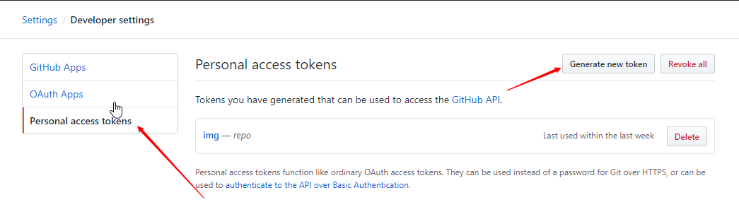 教程-利用Gitee/Github/UPYUN+Picgo打造方便快捷的图片存储
