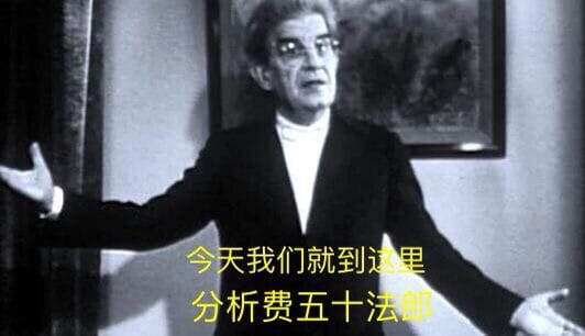 Featured image of post  斜目而视
