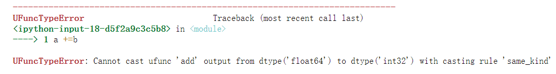 NumPy全基础学习