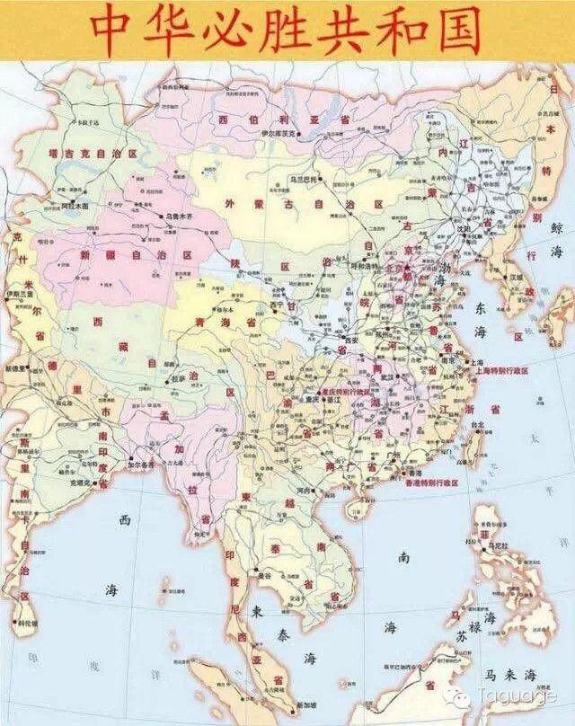 中华必胜共和国