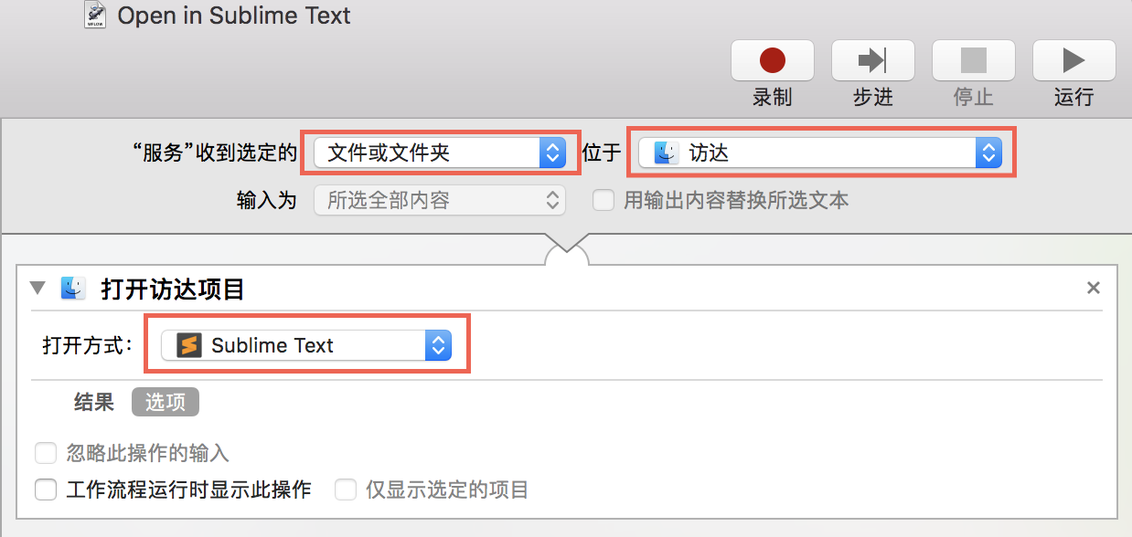 automator add sublime text