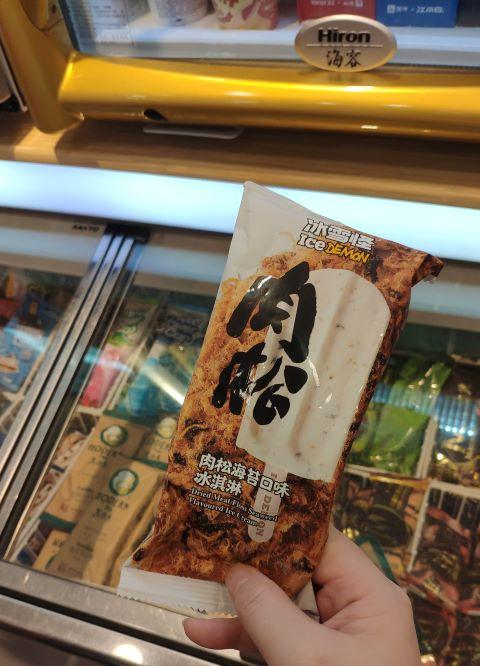 七喜便利店的肉松海苔冰淇淋,推荐