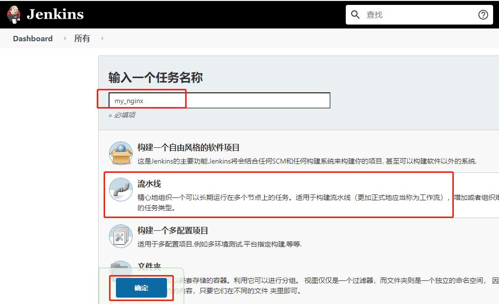 cnsre运维博客 Linux系统运维 自动化运维 云计算 运维监控