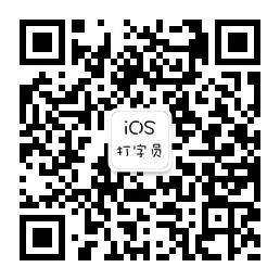 iOSTypist