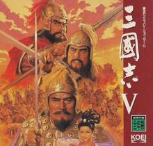 三国志V的封面