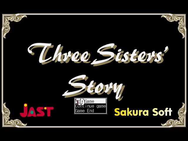 三姐妹的封面