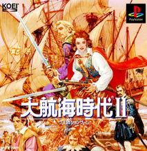 大航海时代2的封面