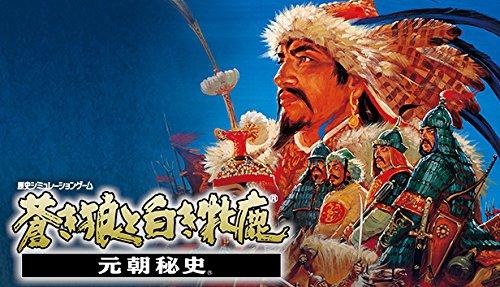 成吉思汗3的封面