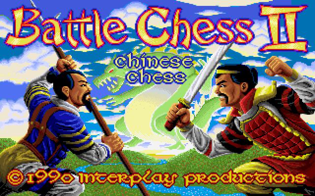 战棋2-中国象棋的封面