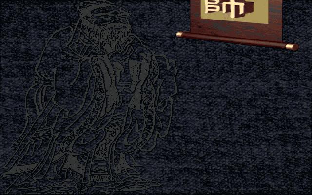 智圣鲜师的封面