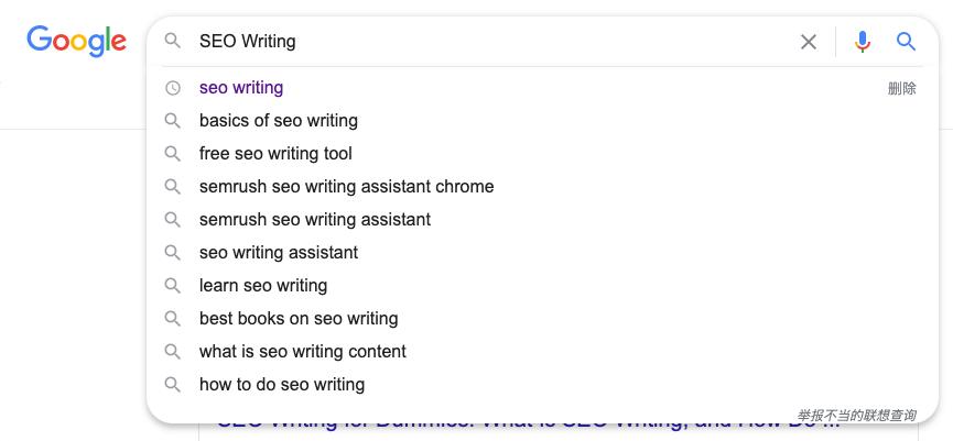 Google 联想查询