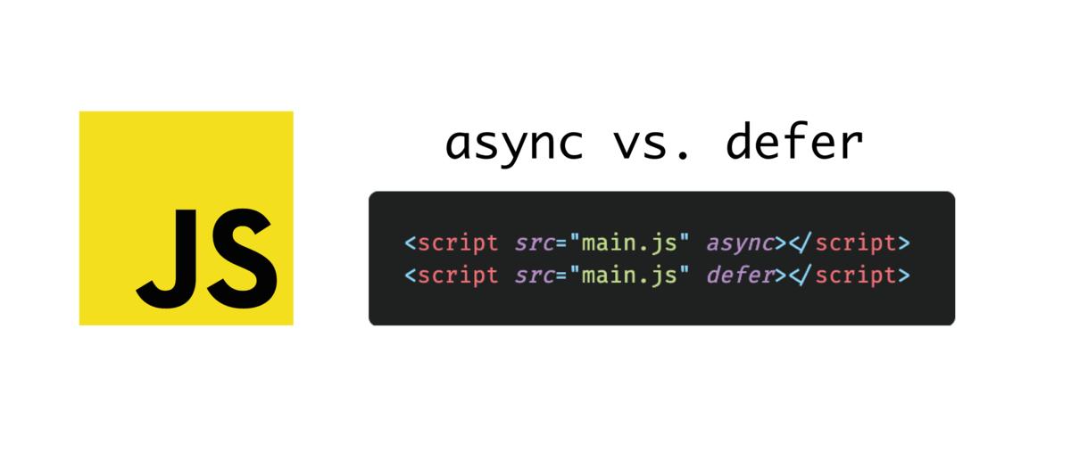 从 Google Analytics 的统计代码说起 —— 谈谈 script 标签的 async 和 defer 属性