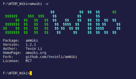 安装完amWiki 后咱们要建立一个新的文库才能开始使用