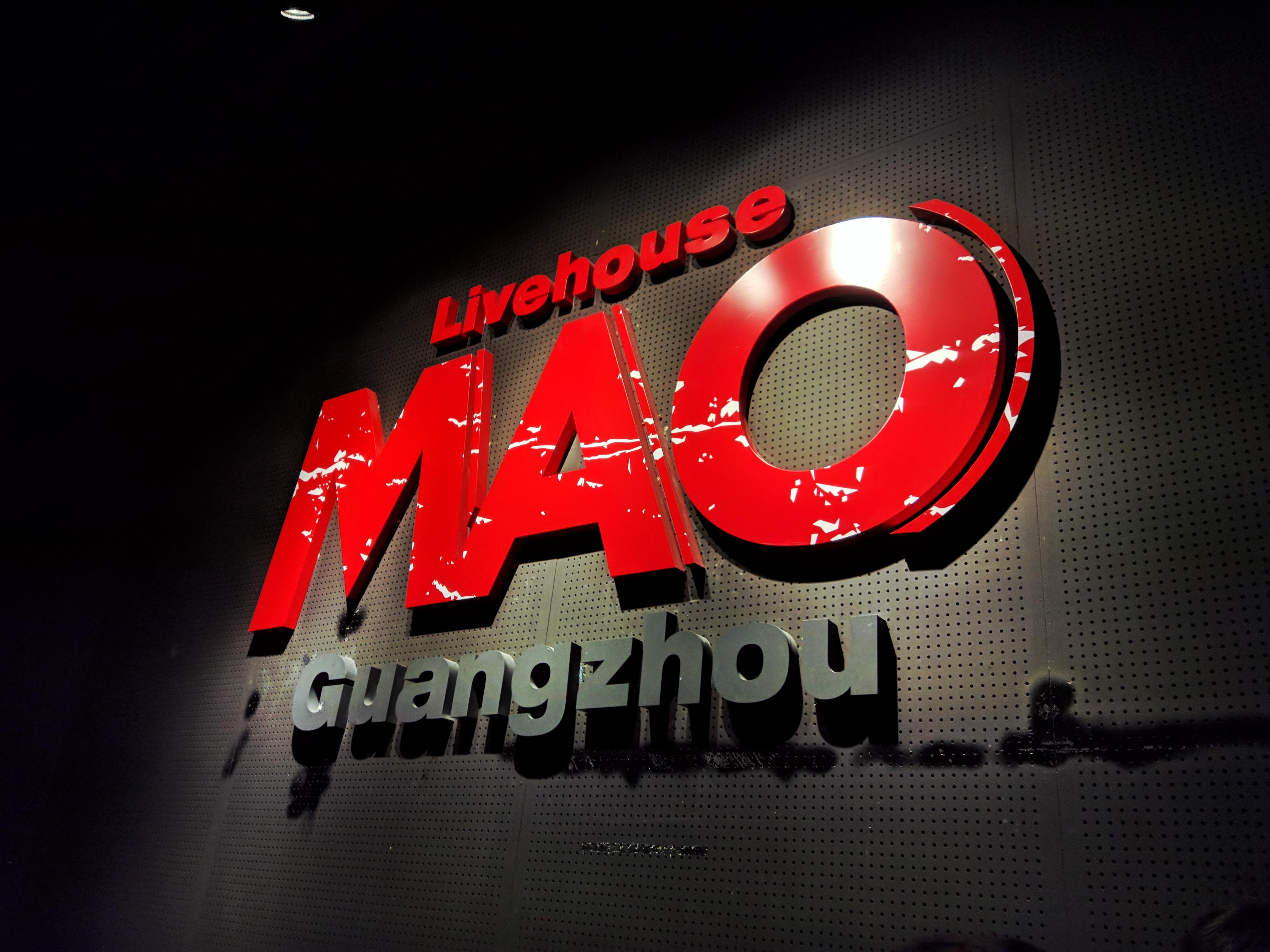 Mao Livehouse